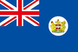 返還前の香港の旗