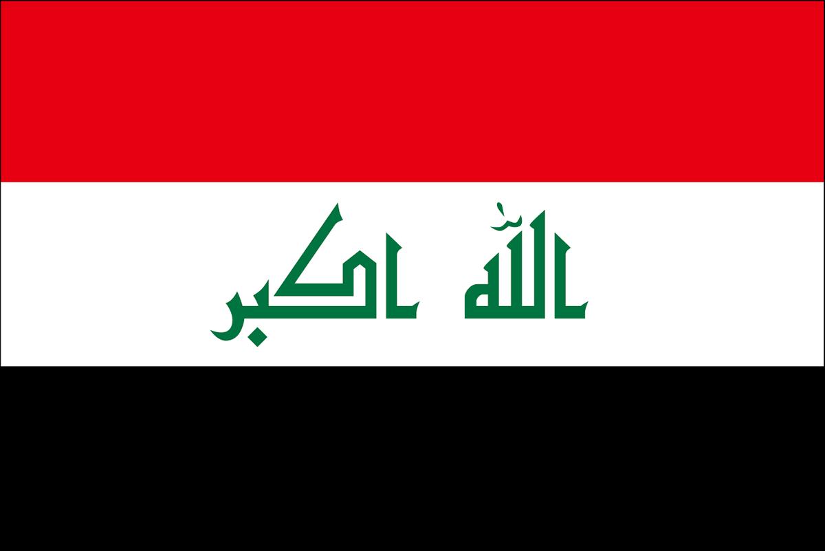 イラクの国旗