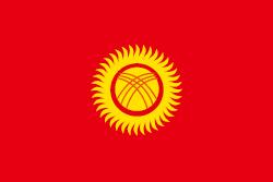 キルギスの国旗