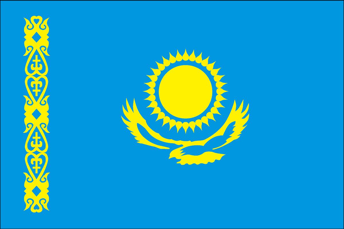 カザフスタンの国旗
