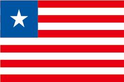 リベリアの国旗
