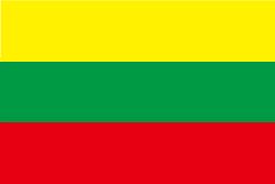 リトアニアの国旗