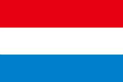 オランダの国旗