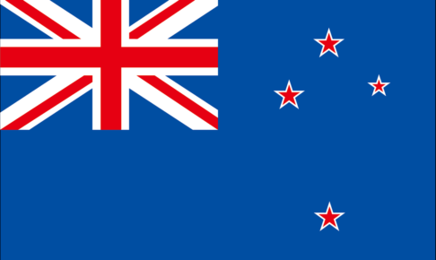 ニュージーランドの国旗