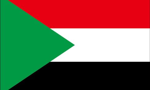 スーダンの国旗