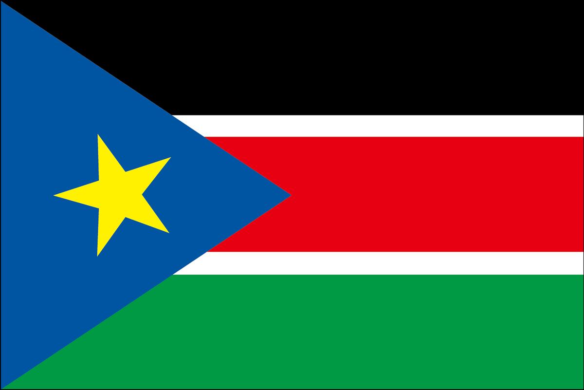 南スーダンの国旗