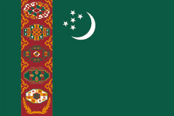 トルクメニスタンの国旗