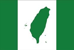 台湾独立旗
