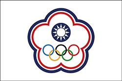 チャイニーズタイペイの旗