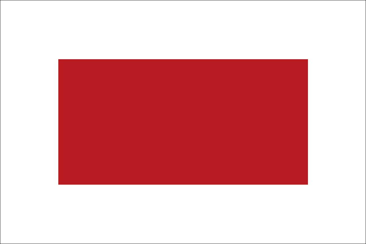 ラアス・アル=ハイマの旗