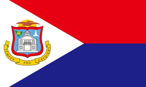 シント・マールテンの旗