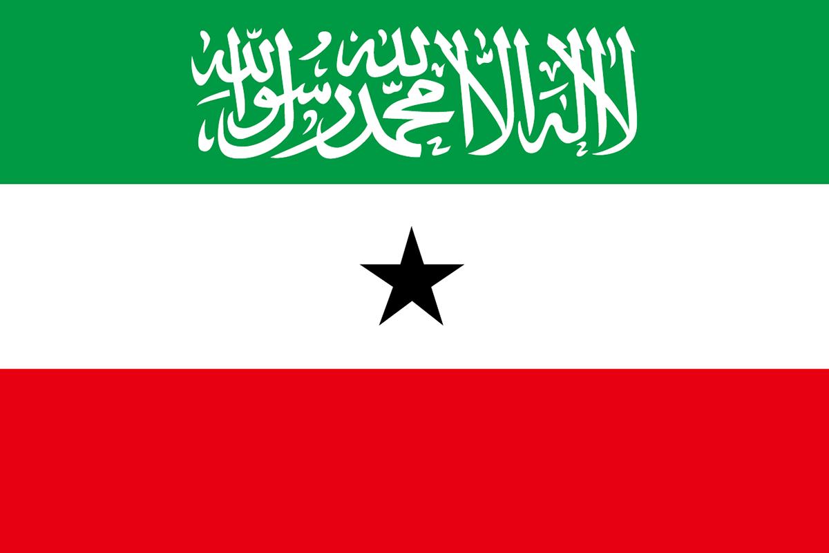 ソマリランドの旗