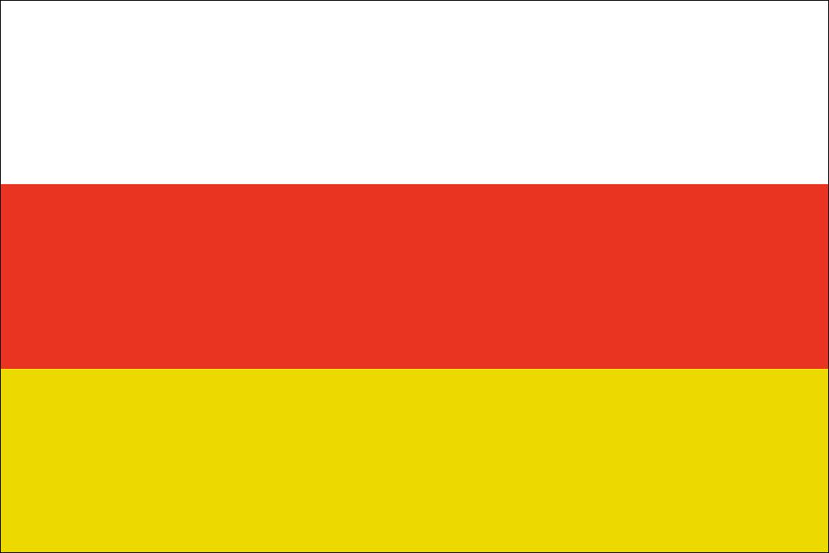 南オセチアの旗