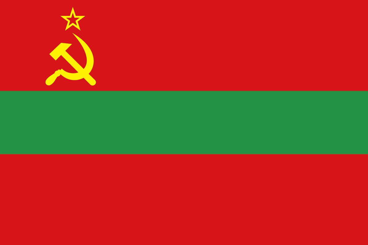 沿ドニエストル共和国の旗