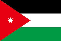 ヨルダンの国旗