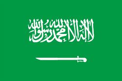 サウジアラビアの国旗