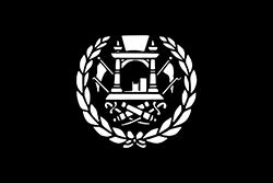 アフガニスタンの国旗の変遷1901-1919
