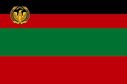 アフガニスタンの国旗の変遷1974-1978