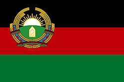 アフガニスタンの国旗の変遷1987–1992