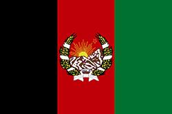 アフガニスタンの国旗の変遷1928-1929