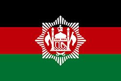 アフガニスタンの国旗の変遷1928