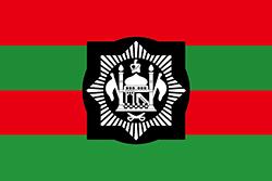アフガニスタンの国旗の変遷1929