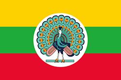 ビルマ国の国旗(1943年- 1945年)