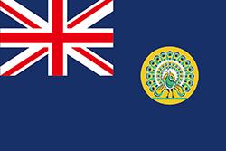 英国ビルマの旗(1939–1941)