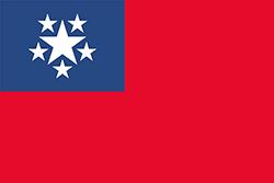 ビルマ連邦時代の国旗(1948年- 1974年)