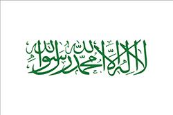 アフガニスタンの国旗の変遷1997-2001