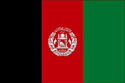 アフガニスタンの国旗の変遷2002-2004