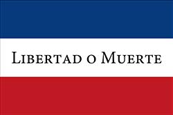 ウルグアイ国旗の変遷1823