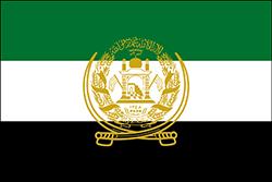 アフガニスタンの国旗の変遷1992-2001