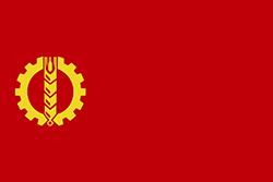 アフガニスタンの国旗の変遷1980