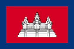 カンボジア国旗の変遷1863–1948