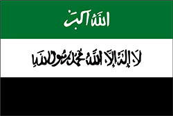 アフガニスタンの国旗の変遷1992-1992