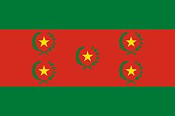 ボリビアの国旗-政府旗1825-1826