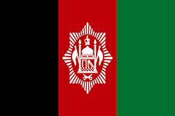 アフガニスタンの国旗の変遷1929–1930