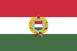 ハンガリーの国旗1957-1989