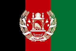アフガニスタンの国旗の変遷1973-1974