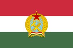ハンガリーの国旗1949-1957