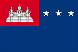 カンボジア国旗の変遷1970-1975