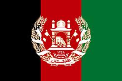 アフガニスタンの国旗の変遷1930-1973