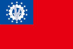 ミャンマーの旗
