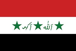 イラクの国旗1991-2004