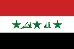 イラクの国旗2004-2008