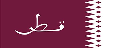 カタールの国旗縦横比1936-1949