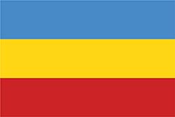 ミランダ三色旗1806年