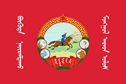 モンゴルの国旗1940–1945