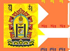 モンゴルの国旗1921–1924